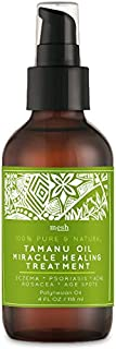 Mesh Organic Tamanu Oil 4oz - 100% Cold-Pressed, Undiluted, Unrefined, Pure - Skin, Nails, Hair, Feet