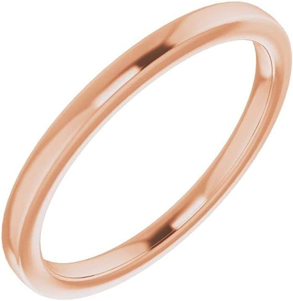 Solid 10K Rose Gold Curved Notched Wedding Band for 5.2mm Round Ring Guard Enhancer - Size 7