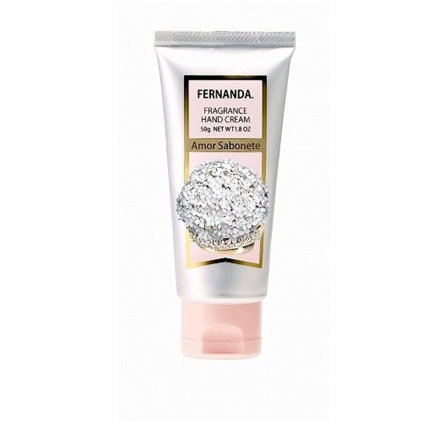提供偏見ワイヤーFERNANDA(フェルナンダ) Hand Cream Amor Sabonete (ハンド クリーム アモールサボネッテ)