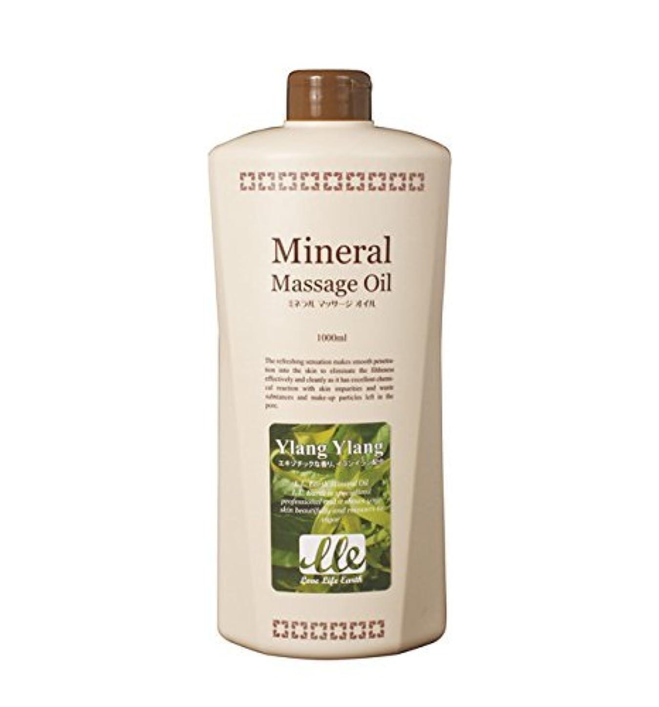 対処地理物思いにふけるLLE 業務用 ミネラル マッサージオイル [香り5種] (ボディ用) イランイラン1L