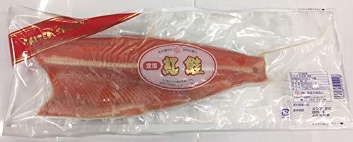 定塩紅鮭フィレ 約750g〜800g