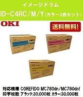 OKI イメージドラムID-C4RC/M/Y カラー3色セット 純正品