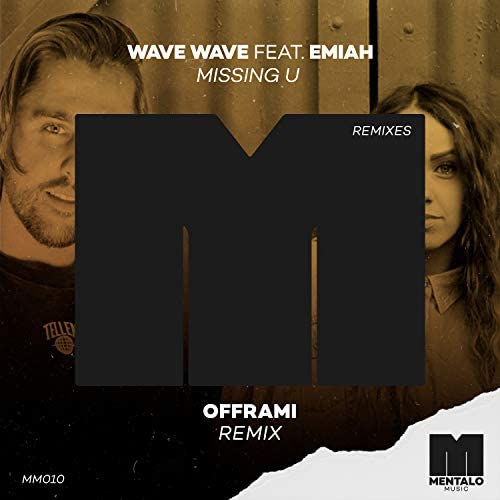 Wave Wave feat. Emiah