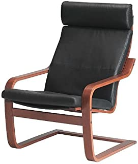 ikea leather chair