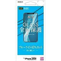 ラスタバナナ iPhone12 mini 5.4インチ フィルム 全面保護 強化ガラス 0.2mm ブルーライトカット 高光沢 アイフォン 液晶保護 GE2525IP054