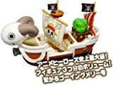 アニメヒーローズ ワンピース グランドライン突入編 ゴーイングメリー号(前 中 後の組み合わせでできるゴーイングメリー号)