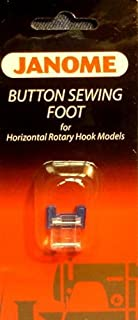 janome button foot