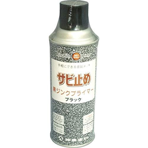 シントー 黒ジンクプライマー 300ML 28590.3