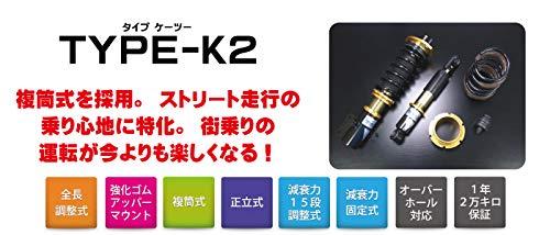 レーシングギア(RACINGGEAR)車高調整式ダンパー【SR】TYPE-K2(固定式)MH23S/HE22SSR-S504