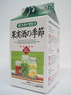 宝 果実酒の季節 ホワイトリカー パック 900ml