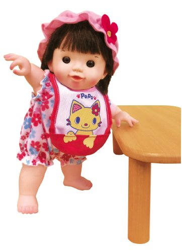 Dining bib with Po Po Chan skin soft Po Po Chan (japan import)
