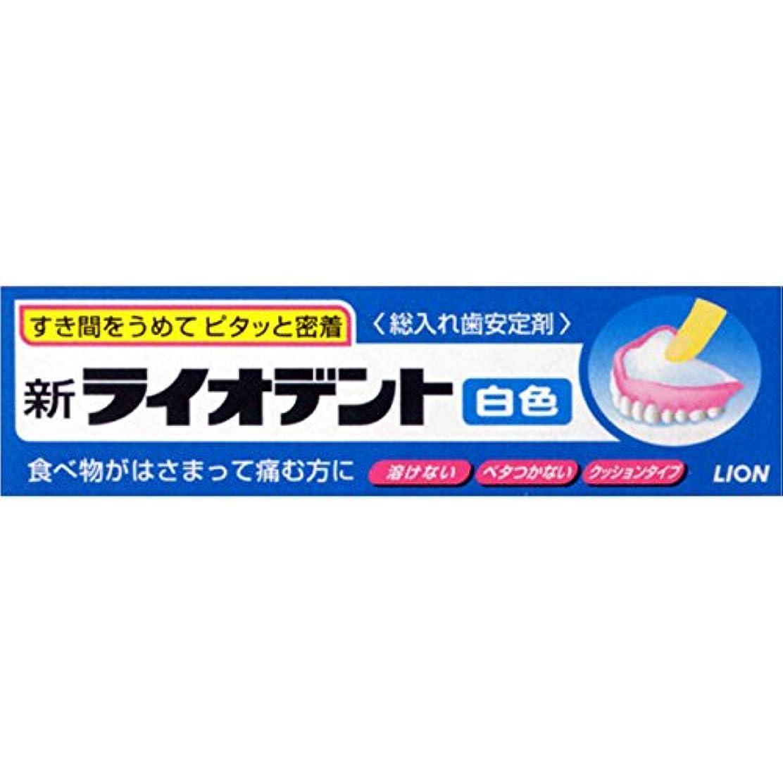 十一雑草パンサー新ライオデント 白色 40g