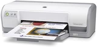 HP D2560 Deskjet Printer