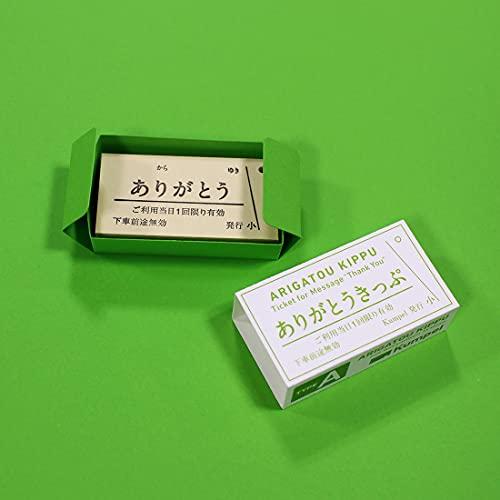 クンペル カード いろ色きもちっぷ ありがとう KPKK104