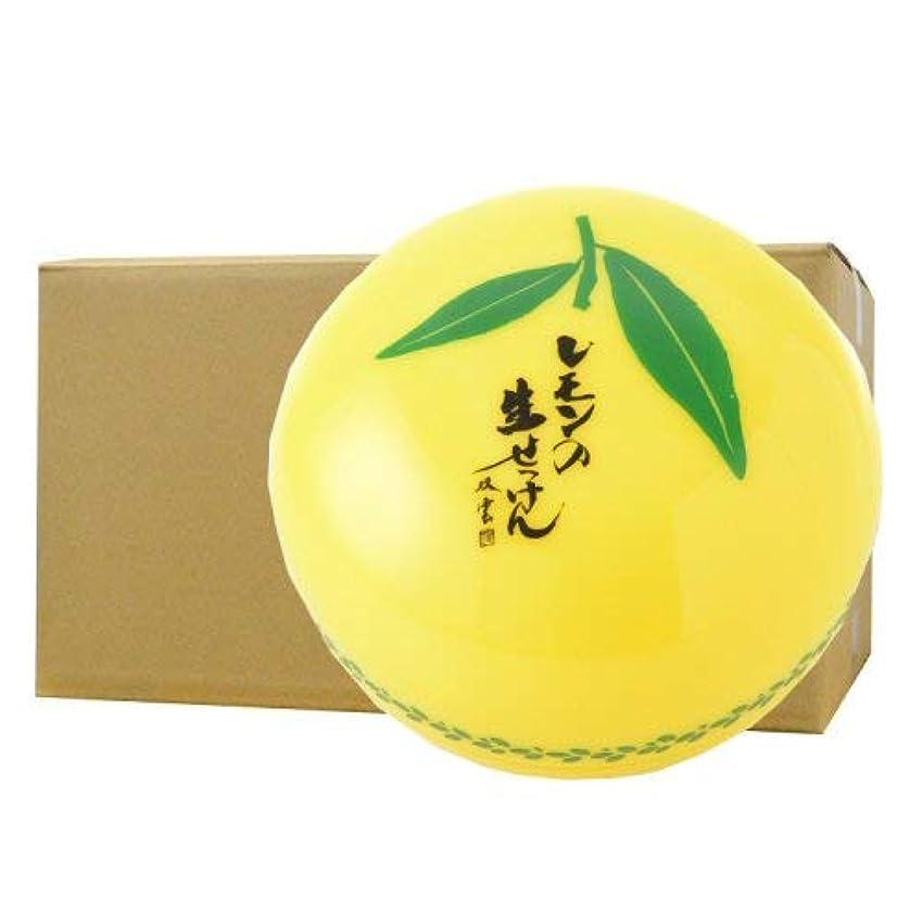 増強ストライプ示す美香柑 レモンの生せっけん 洗顔石けん 無添加 スパチュラ?泡立てネット付 大容量 120g×24個ケース
