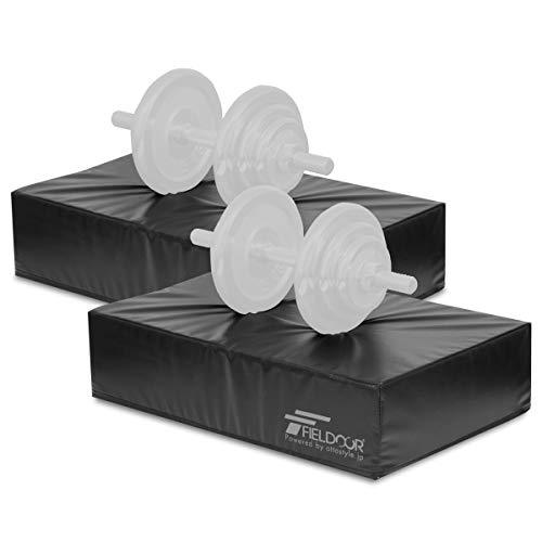 FIELDOOR ダンベルミット 【2個セット / ダブルサイズ】 ダンベル/バーベル用クッション 80cm×60cm×15cm 衝撃を吸収し床のキズと騒音を防止 防音 トレーニング マット 騒音対策