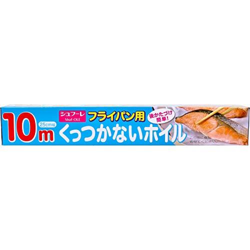 シュフーレ フライパン用くっつかないホイル 25cm幅×10m