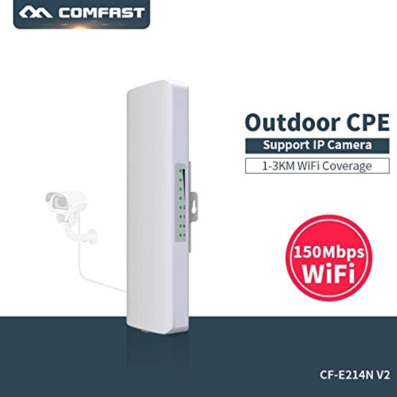 必要ないよろめく未知のComfast CF-E214N 3KM 2.4GHz 屋外CPE ワイヤレスWiFiリピータ 150Mbps エクステンダルータAPアクセスポイントWi-Fiブリッジ(48V POEアダプタ付き)