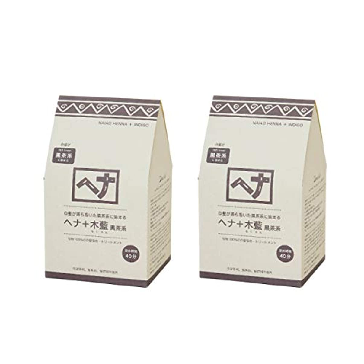 ハンディキャッシュアルミニウムナイアード ヘナ+木藍(黒茶系)400g(100g×4袋)×2個セット+アレッポの石鹸1個プレゼント
