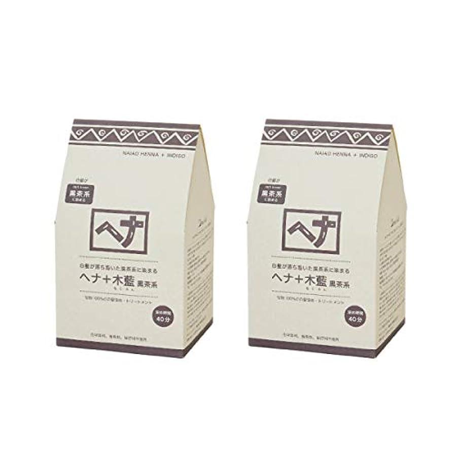 変色するスコア略語ナイアード ヘナ+木藍(黒茶系)400g(100g×4袋)×2個セット+アレッポの石鹸1個プレゼント