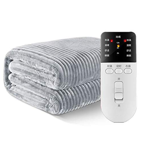 Gnohnay Electric Blanket, Double Bed Size Heated Mattress Cover Fast Heat Up Machine Washable Can be Timed for All Night Safe Use,200 * 180cm