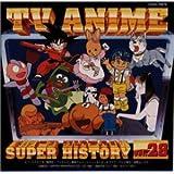 テレビアニメ スーパーヒストリー 28「へーい!ブンブー」~「地上最強のエキスパートチームG.I.ジ