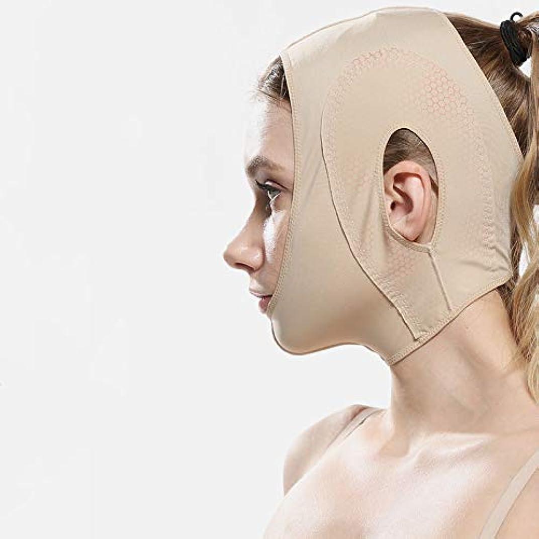 優先急速な使役スモールvフェイスマスク、しわvフェイスバンデージ/ビューティースモールvフェイスアーティファクト/リフティング引き締め(カラー)
