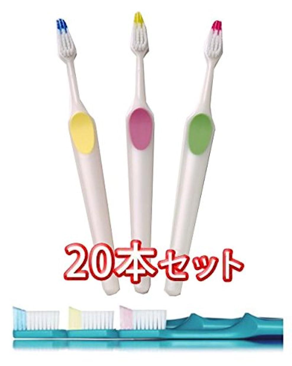 代数的無心取り壊すクロスフィールド TePe テペ ノバ(Nova) 歯ブラシ 20本 (エクストラソフト)