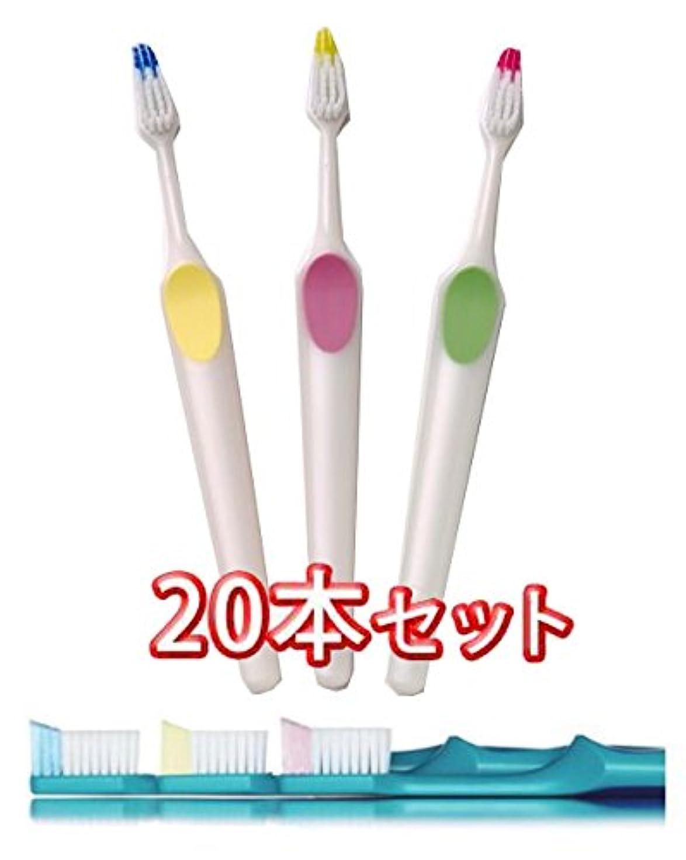 幸運指定するコンサルタントクロスフィールド TePe テペ ノバ(Nova) 歯ブラシ 20本 (ソフト)