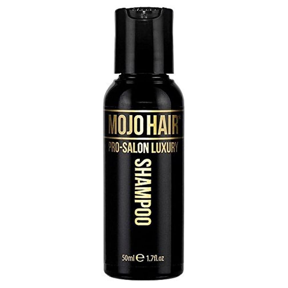 荒野間違いなく超音速男性のためのモジョの毛プロのサロンの贅沢な香りのシャンプー、トラベルサイズの50ミリリットル x4 - MOJO HAIR Pro-Salon Luxury Fragrance Shampoo for Men, Travel Size 50ml (Pack of 4) [並行輸入品]