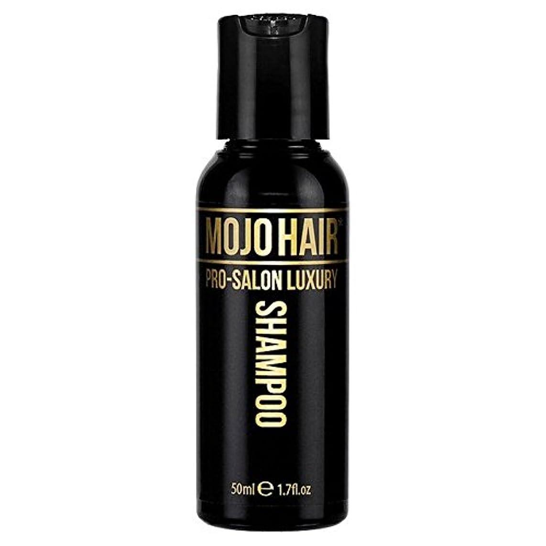 パラメータスキムあなたが良くなりますMOJO HAIR Pro-Salon Luxury Fragrance Shampoo for Men, Travel Size 50ml - 男性のためのモジョの毛プロのサロンの贅沢な香りのシャンプー、トラベルサイズの50ミリリットル [並行輸入品]