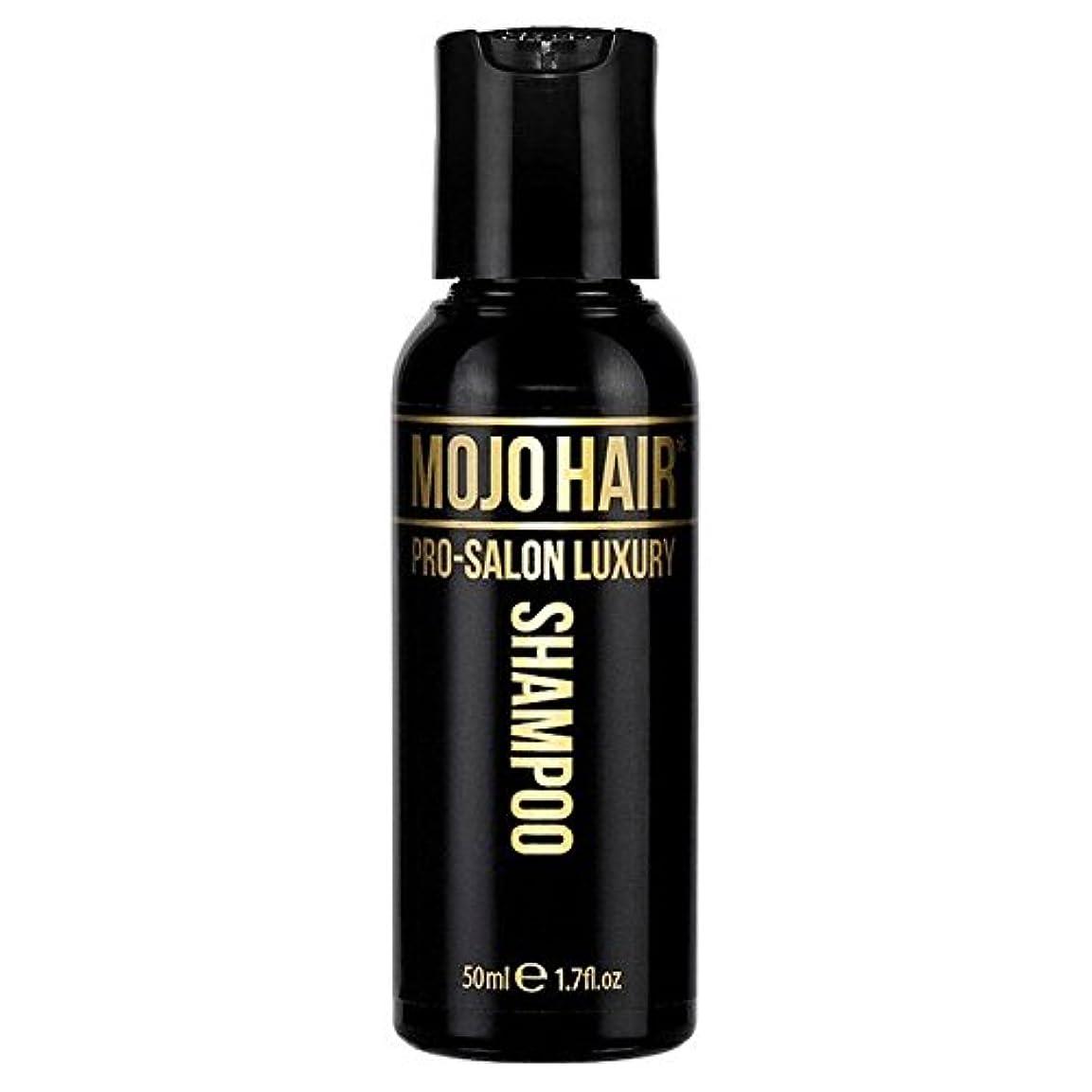 聴衆プロペラ封建MOJO HAIR Pro-Salon Luxury Fragrance Shampoo for Men, Travel Size 50ml - 男性のためのモジョの毛プロのサロンの贅沢な香りのシャンプー、トラベルサイズの50ミリリットル [並行輸入品]