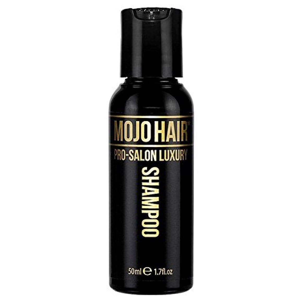 理想的には羊飼いレキシコンMOJO HAIR Pro-Salon Luxury Fragrance Shampoo for Men, Travel Size 50ml - 男性のためのモジョの毛プロのサロンの贅沢な香りのシャンプー、トラベルサイズの50ミリリットル [並行輸入品]