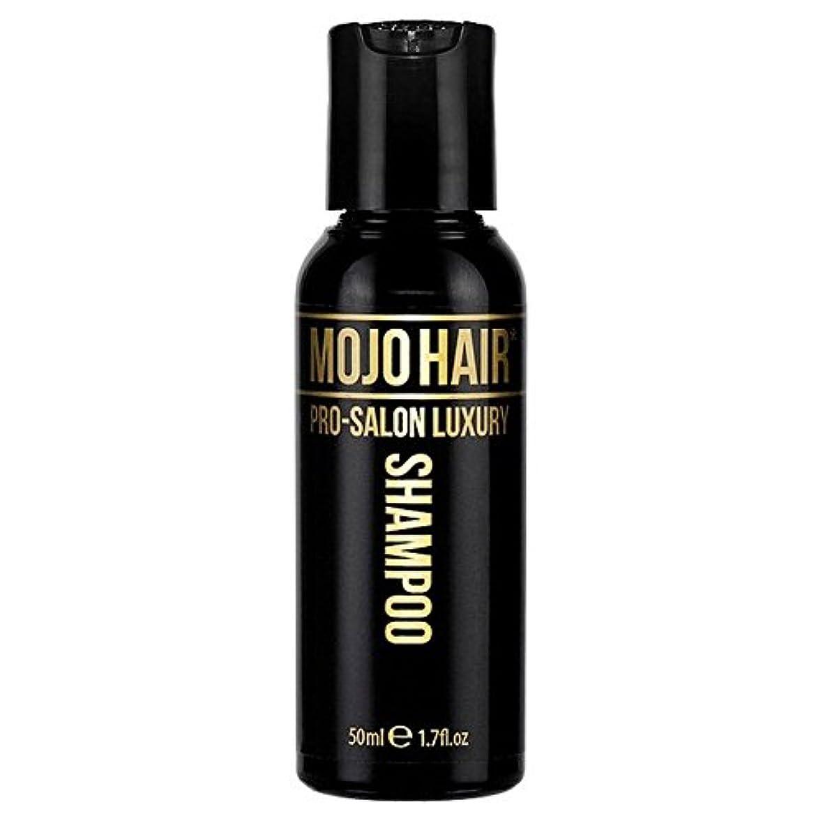 ダニ彫るフレッシュMOJO HAIR Pro-Salon Luxury Fragrance Shampoo for Men, Travel Size 50ml - 男性のためのモジョの毛プロのサロンの贅沢な香りのシャンプー、トラベルサイズの50ミリリットル [並行輸入品]