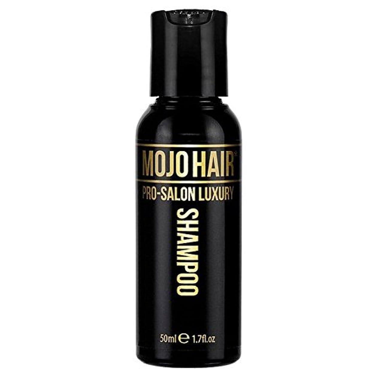 アスレチック放射能水素男性のためのモジョの毛プロのサロンの贅沢な香りのシャンプー、トラベルサイズの50ミリリットル x2 - MOJO HAIR Pro-Salon Luxury Fragrance Shampoo for Men, Travel Size 50ml (Pack of 2) [並行輸入品]