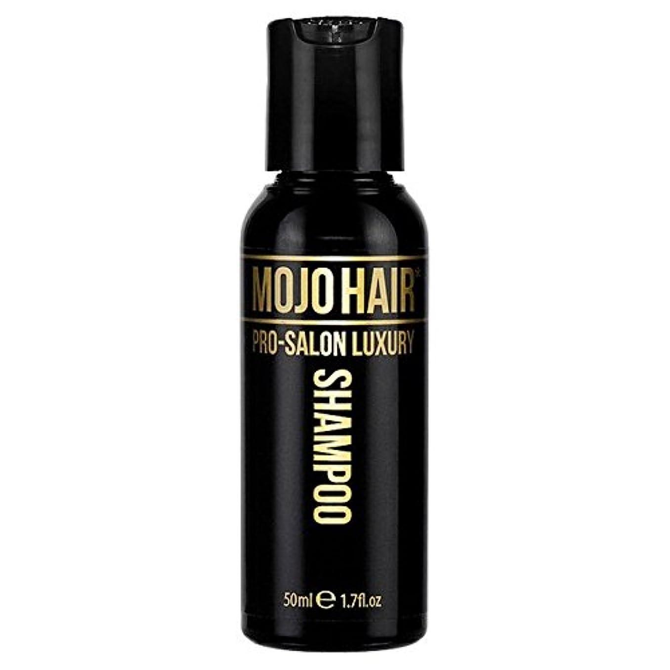 アクロバットシャープジョセフバンクスMOJO HAIR Pro-Salon Luxury Fragrance Shampoo for Men, Travel Size 50ml (Pack of 6) - 男性のためのモジョの毛プロのサロンの贅沢な香りのシャンプー、トラベルサイズの50ミリリットル x6 [並行輸入品]