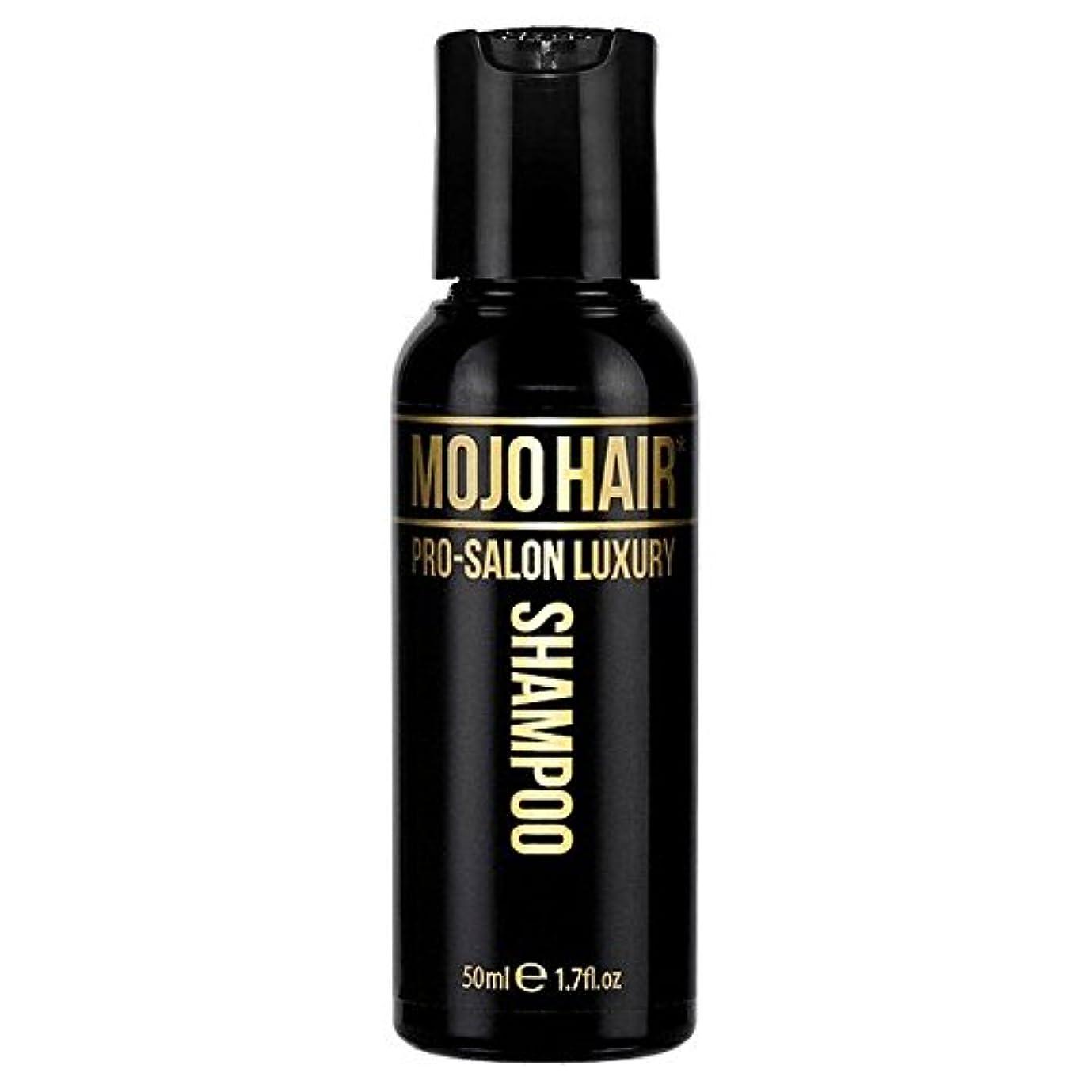 フォージ増加する剣MOJO HAIR Pro-Salon Luxury Fragrance Shampoo for Men, Travel Size 50ml (Pack of 6) - 男性のためのモジョの毛プロのサロンの贅沢な香りのシャンプー、トラベルサイズの50ミリリットル x6 [並行輸入品]