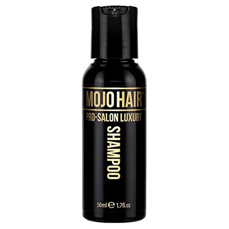 わかりやすい火炎占める男性のためのモジョの毛プロのサロンの贅沢な香りのシャンプー、トラベルサイズの50ミリリットル x2 - MOJO HAIR Pro-Salon Luxury Fragrance Shampoo for Men, Travel Size 50ml (Pack of 2) [並行輸入品]