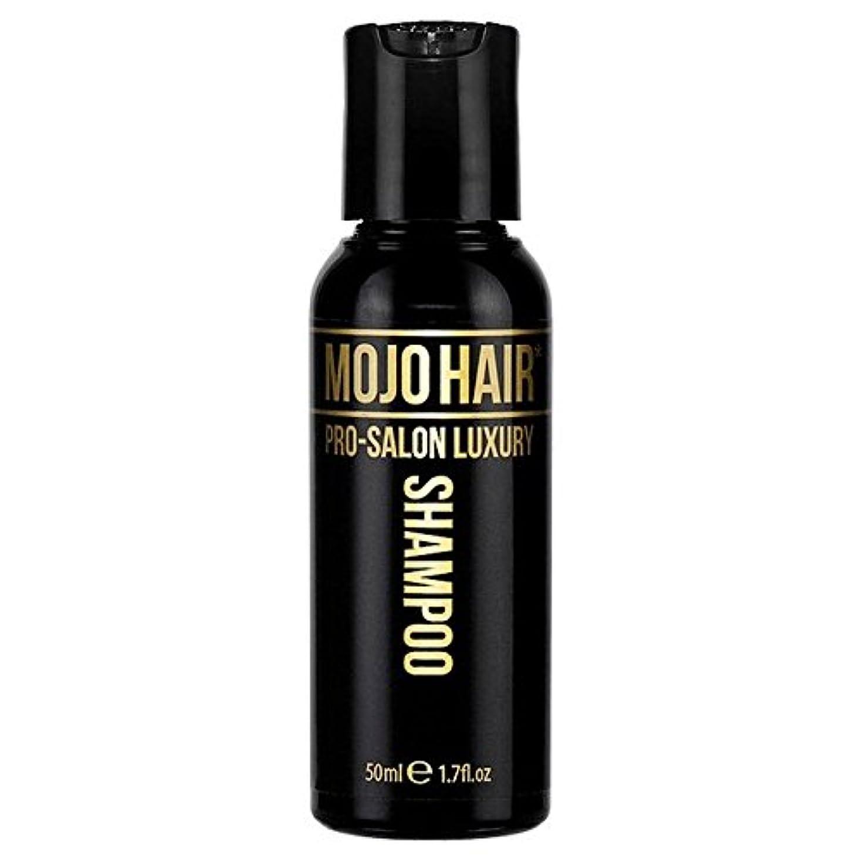 分ランデブー抽選男性のためのモジョの毛プロのサロンの贅沢な香りのシャンプー、トラベルサイズの50ミリリットル x4 - MOJO HAIR Pro-Salon Luxury Fragrance Shampoo for Men, Travel Size 50ml (Pack of 4) [並行輸入品]
