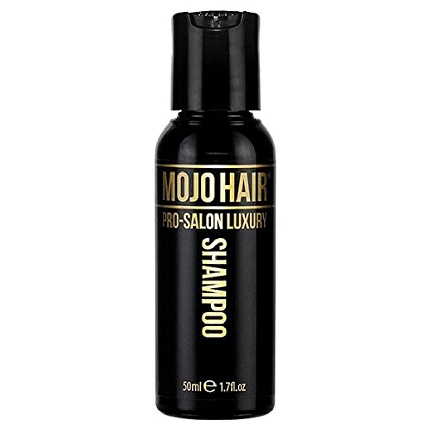 アクロバットゴネリル今MOJO HAIR Pro-Salon Luxury Fragrance Shampoo for Men, Travel Size 50ml (Pack of 6) - 男性のためのモジョの毛プロのサロンの贅沢な香りのシャンプー、トラベルサイズの50ミリリットル x6 [並行輸入品]