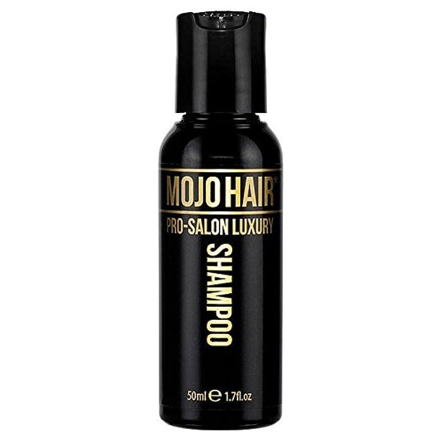 豊富に座る機構男性のためのモジョの毛プロのサロンの贅沢な香りのシャンプー、トラベルサイズの50ミリリットル x4 - MOJO HAIR Pro-Salon Luxury Fragrance Shampoo for Men, Travel Size 50ml (Pack of 4) [並行輸入品]