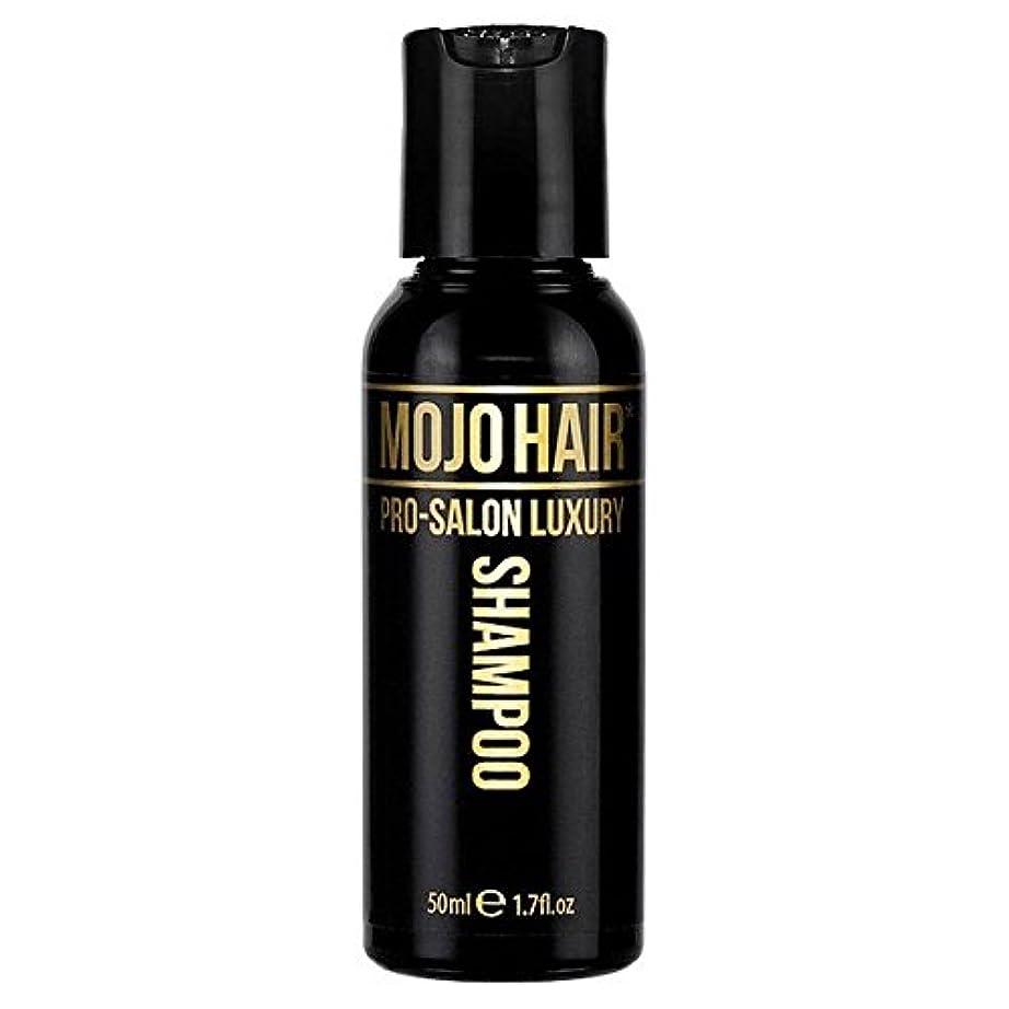 エールアプローチウォルターカニンガムMOJO HAIR Pro-Salon Luxury Fragrance Shampoo for Men, Travel Size 50ml - 男性のためのモジョの毛プロのサロンの贅沢な香りのシャンプー、トラベルサイズの50ミリリットル [並行輸入品]