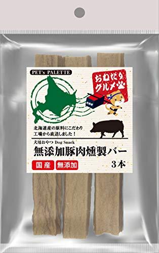 PET's PALETTE 犬用おやつ おねだりグルメ 国産 無添加 豚肉 燻製バー 3本
