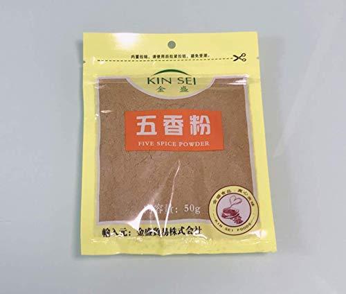 五香粉(ウーシャンフェン) スパイス 「メール便」50gX2点