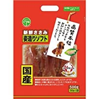 新鮮ささみ 姿造りソフト 500g(ドッグフード)【ペット用品】 〈簡易梱包
