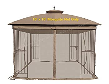 APEX GARDEN Universal 10  x 10  Gazebo Replacement Mosquito Netting  Tan