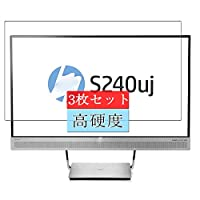 3枚 Sukix フィルム 、 HP EliteDisplay S240uj 23.8インチ ディスプレイ モニター 向けの 液晶保護フィルム 保護フィルム シート シール(非 ガラスフィルム 強化ガラス ガラス ) 修繕版