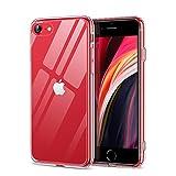 ESR iPhone SE 用 ケース iPhone 8 用 ケース 4.7インチ 透明 9H背面 tpuバンパー 薄型 黄変防止 クリア