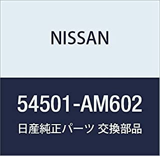 NISSAN (日産) 純正部品 リンク コンプリート トランスバース LH 品番54501-AM602
