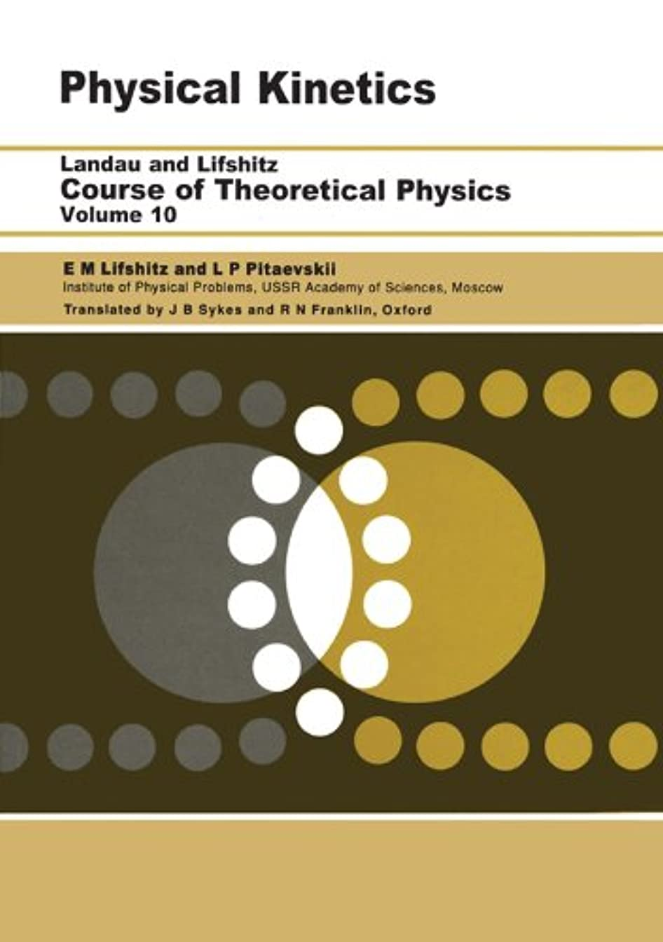 料理をする落ち込んでいる数学者Physical Kinetics: Volume 10 (Course of Theoretical Physics S) (English Edition)